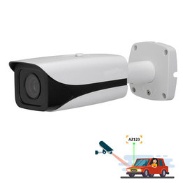 2MP H.265 5~50mm Motorised ANPR Bullet Camera with Wiegand