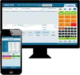 JMSC POS & Inventory Tracking Software only